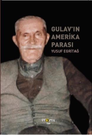 Gulav